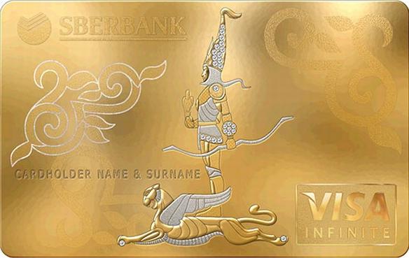Sberbank Visa Infinite Gold Card