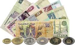 ägyptisches Geld